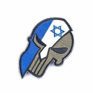 Israel Skull Patch